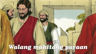Pero wala silang makitang paraan upang maisagawa ito dahil nakikinig nang mabuiti ang mga tao sa mga itinuturo niya.